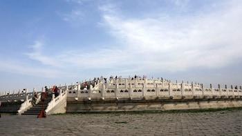Private Tour: Summer Palace, Lama Temple & Panda Encounter