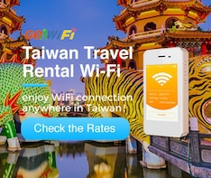 [GoWiFi] Taiwan Travel 4G Pocket WiFi Pick Up at KHH airport