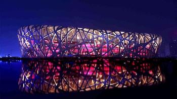 私人北京夜遊團