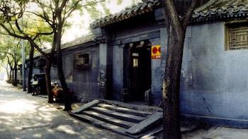 Kuil Lama, Beijing Ancient Alter, & Bertemu Panda Raksasa