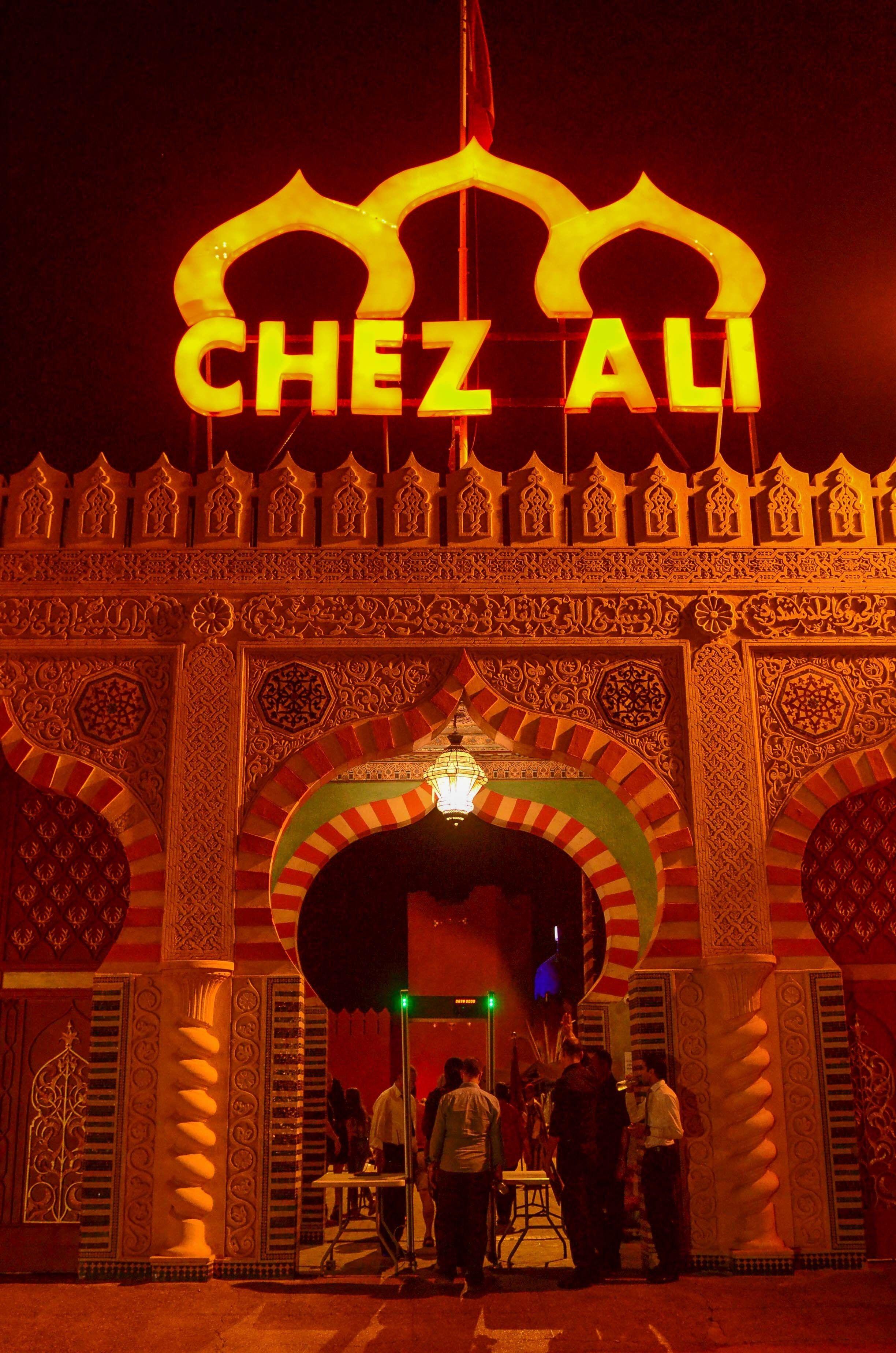 Chez Ali Fantasia Show