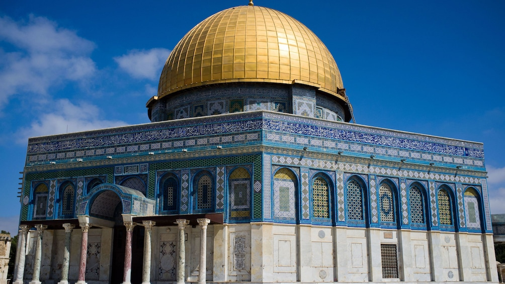 Show item 1 of 6. The Dome of the Rock in Jerusalem