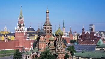 Charger l'élément 4 sur 4. Replica of Red Square