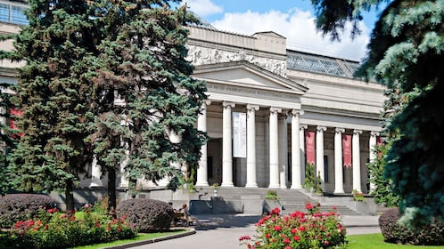 Entrance to the Pushkin Museum of Fine Arts