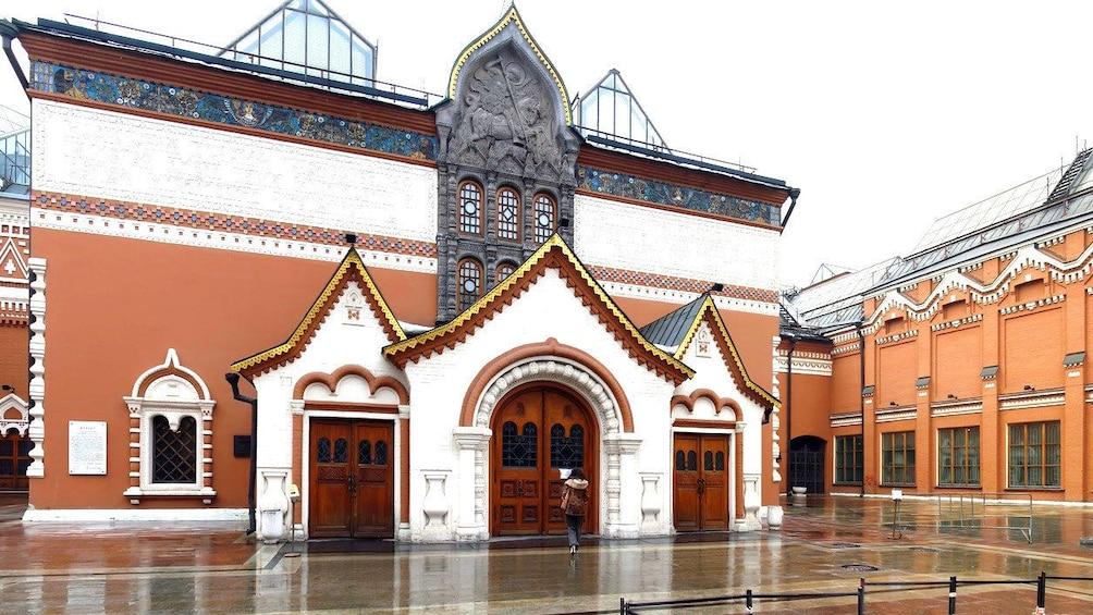 Foto 1 von 4 laden Entrance to the Tretyakov Gallery