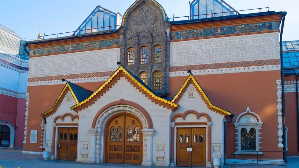 Show item 2 of 4. Tretyakov Gallery entrance