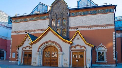 Tretyakov Gallery entrance