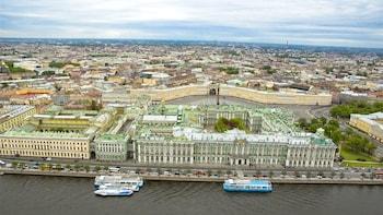 Panorama-Rundfahrt zu den Höhepunkten der Stadt