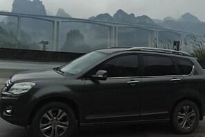 Wuhan Tianhe International Airport (WUH) to Wuhan Hotel