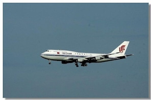 Private Airport Transfer:Beijing Daxing International Airport to Beijing Ho...