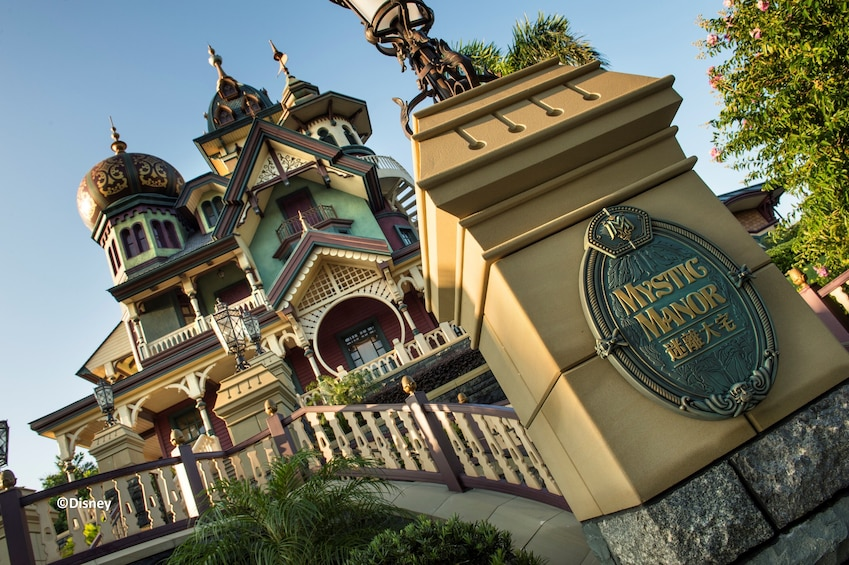 Show item 3 of 10. Hong Kong Disneyland Park Tickets