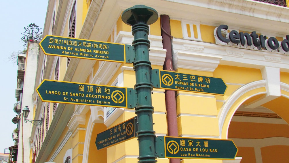 Show item 8 of 8. Destinations street sign in Macau