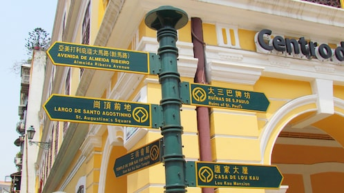 Destinations street sign in Macau