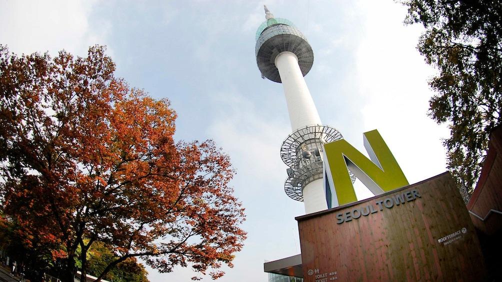 正在顯示第 2 張相片,共 5 張。 Stunning view of Seoul Tower in Seoul