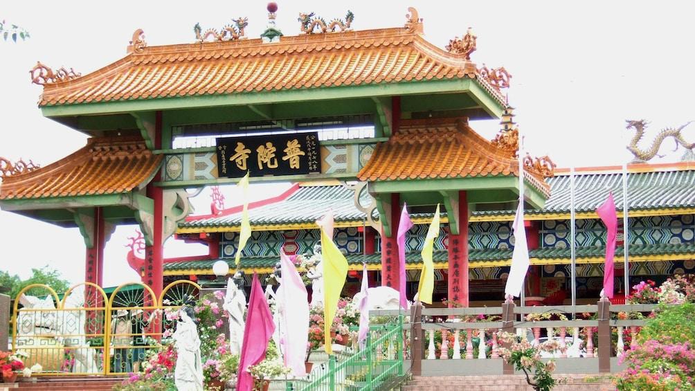 Ornate building in Kota Kinabalu