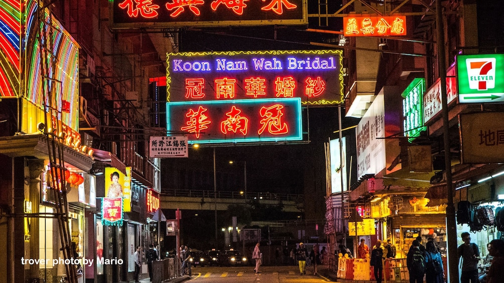 Show item 3 of 10. Hong Kong Big Bus Panoramic Night Tour