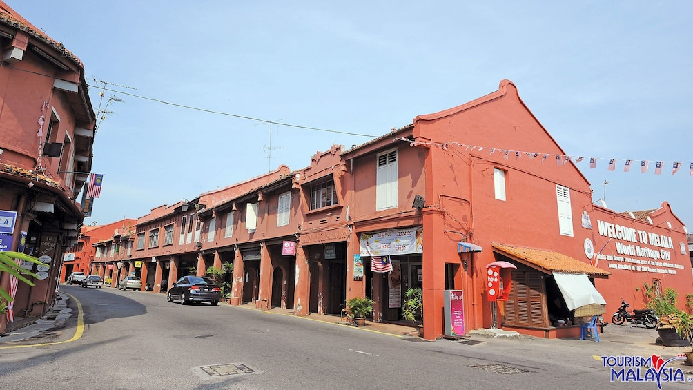 Show item 2 of 6. View down the street in Melaka
