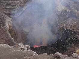 Private: Masaya Volcano & Artisans Town