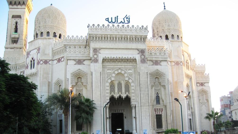 Show item 3 of 6. El-Mursi Abul Abbas Mosque in Alexandria