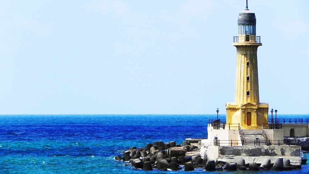 Show item 2 of 6. Lighthouse in Alexandria