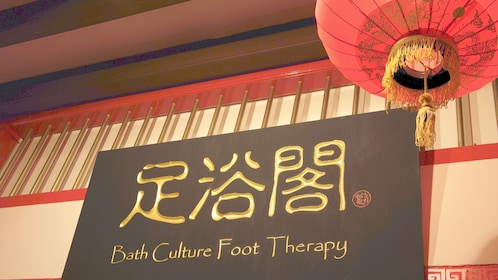 Sign for bath culture foot therapy in singapore