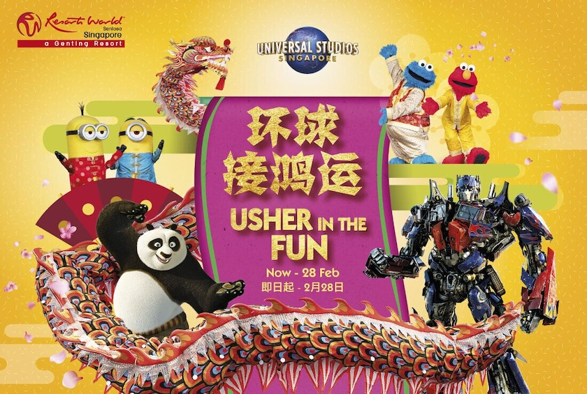 Show item 1 of 7. Universal Studios Singapore One-Day Ticket