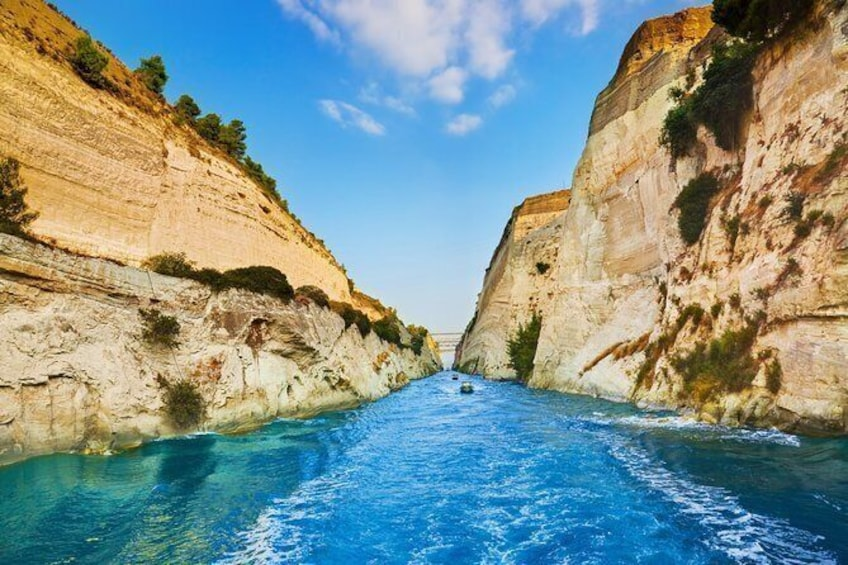 Show item 2 of 4. Corinth Canal