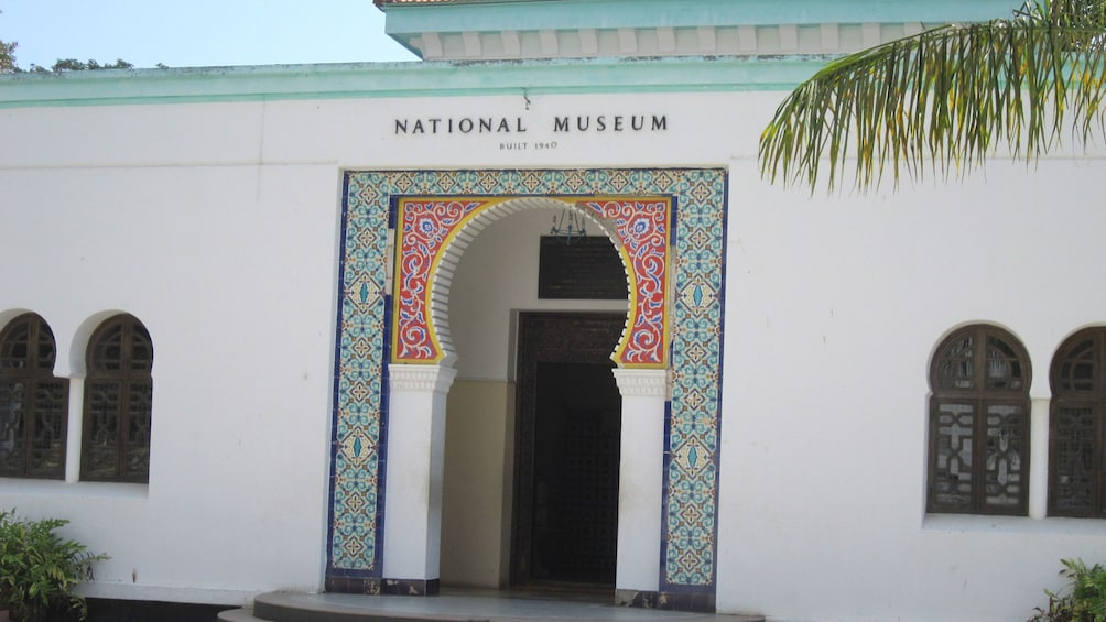 Show item 5 of 5. Entrance to the National Museum in Salaam