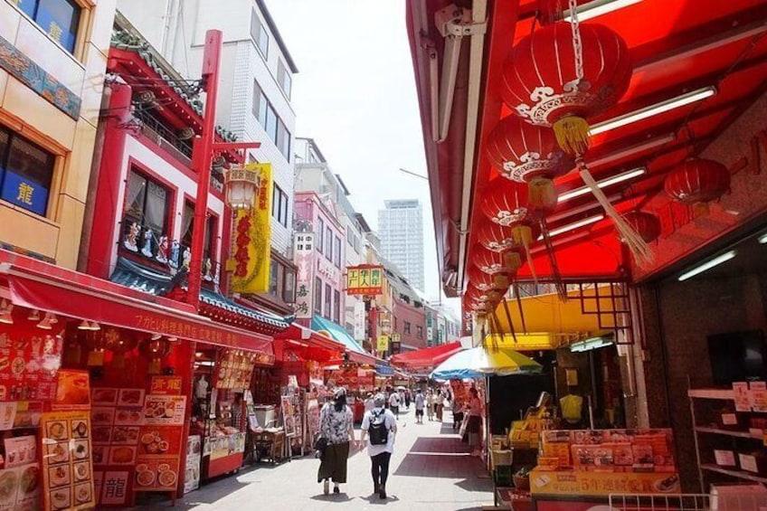 Nankin Machi - China Town