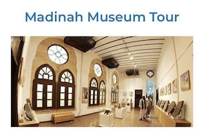 Madinah Museum Tour