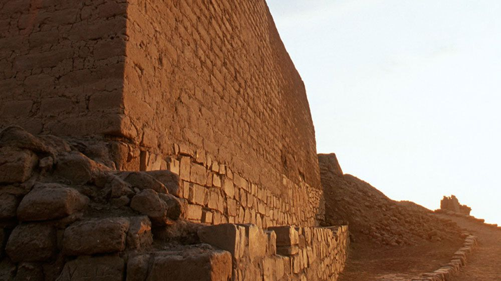 Outer wall of the Pachacamac ruins in Lima