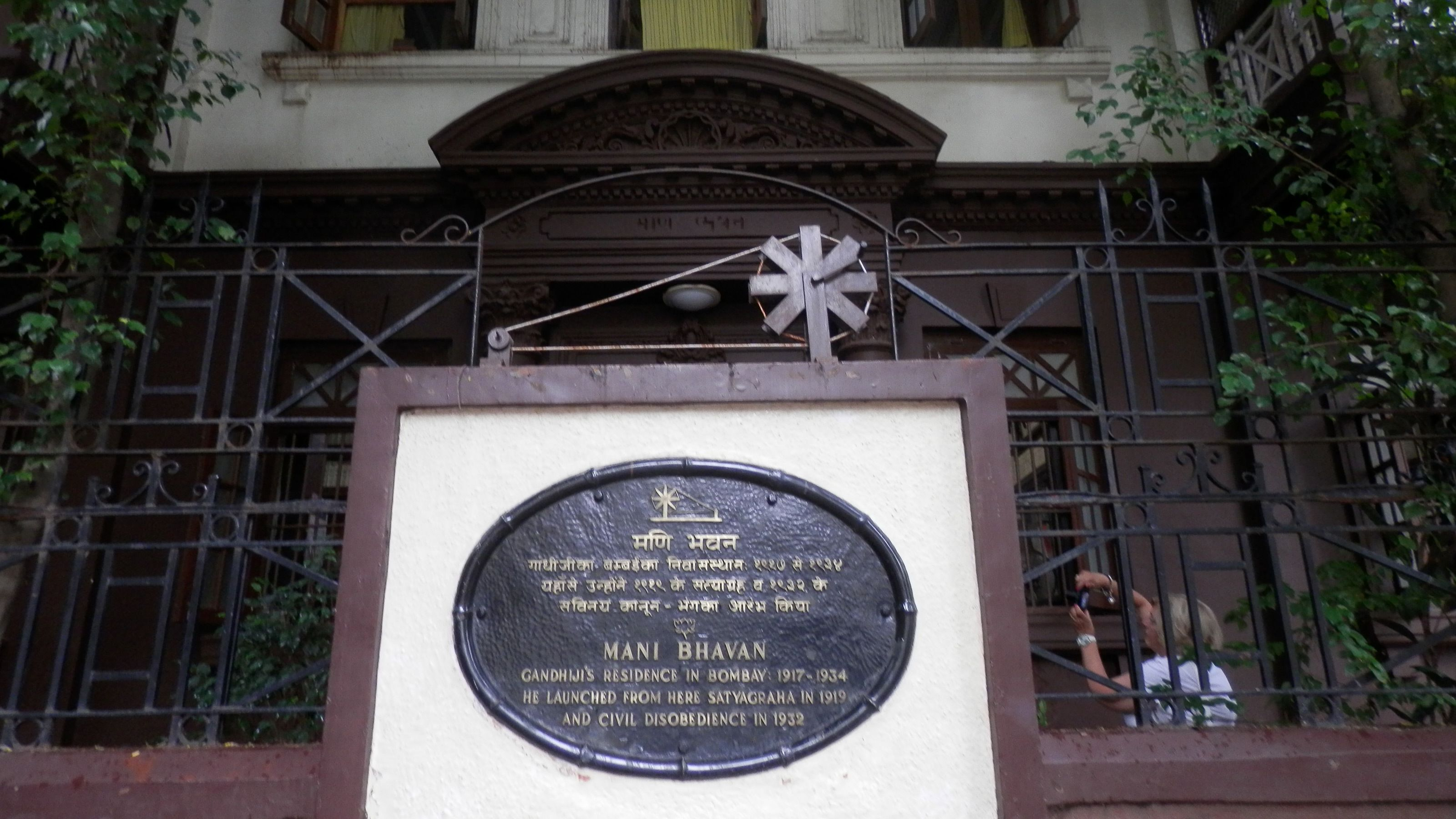 The sign outside Ghandi's residence in Mumbai