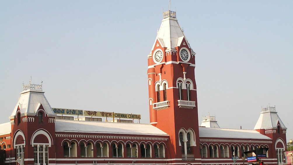 Show item 3 of 8. chennai central railway station in india