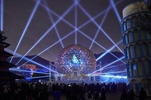 Seoulland Theme Park Discount Tickets - Luna park