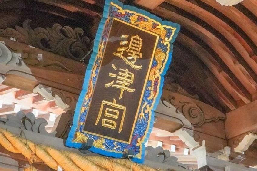 "Show item 3 of 18. Private Tour - Anime Tourism: ""Rascal Does Not Dream of Bunny Girl Senpai"""