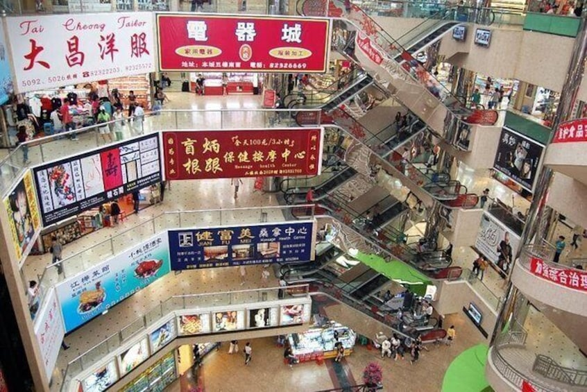 Show item 1 of 10. Lo Wu Shopping Centre Shenzhen