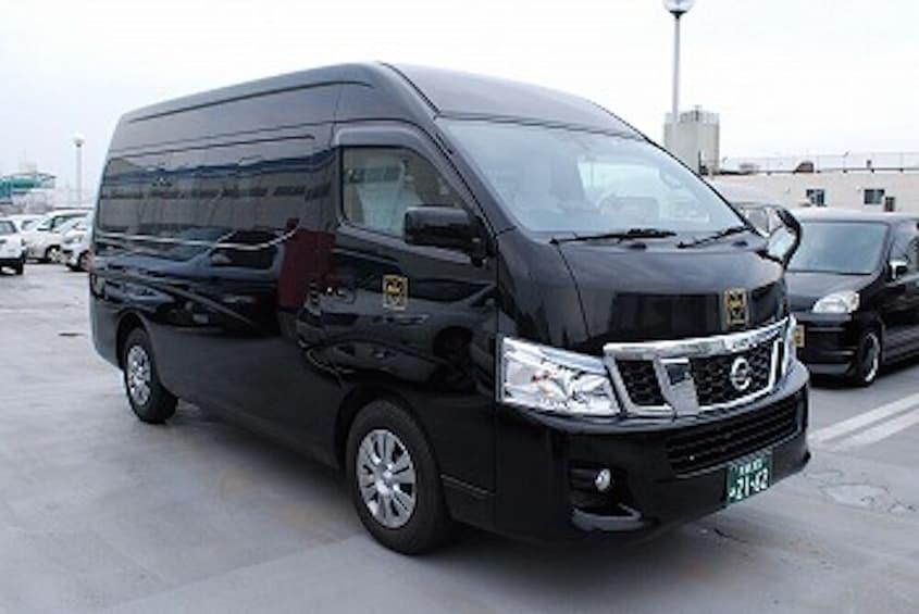 Show item 1 of 2. HIACE 8 hours tour Nagoya to Shirakawago to Hida Takayama