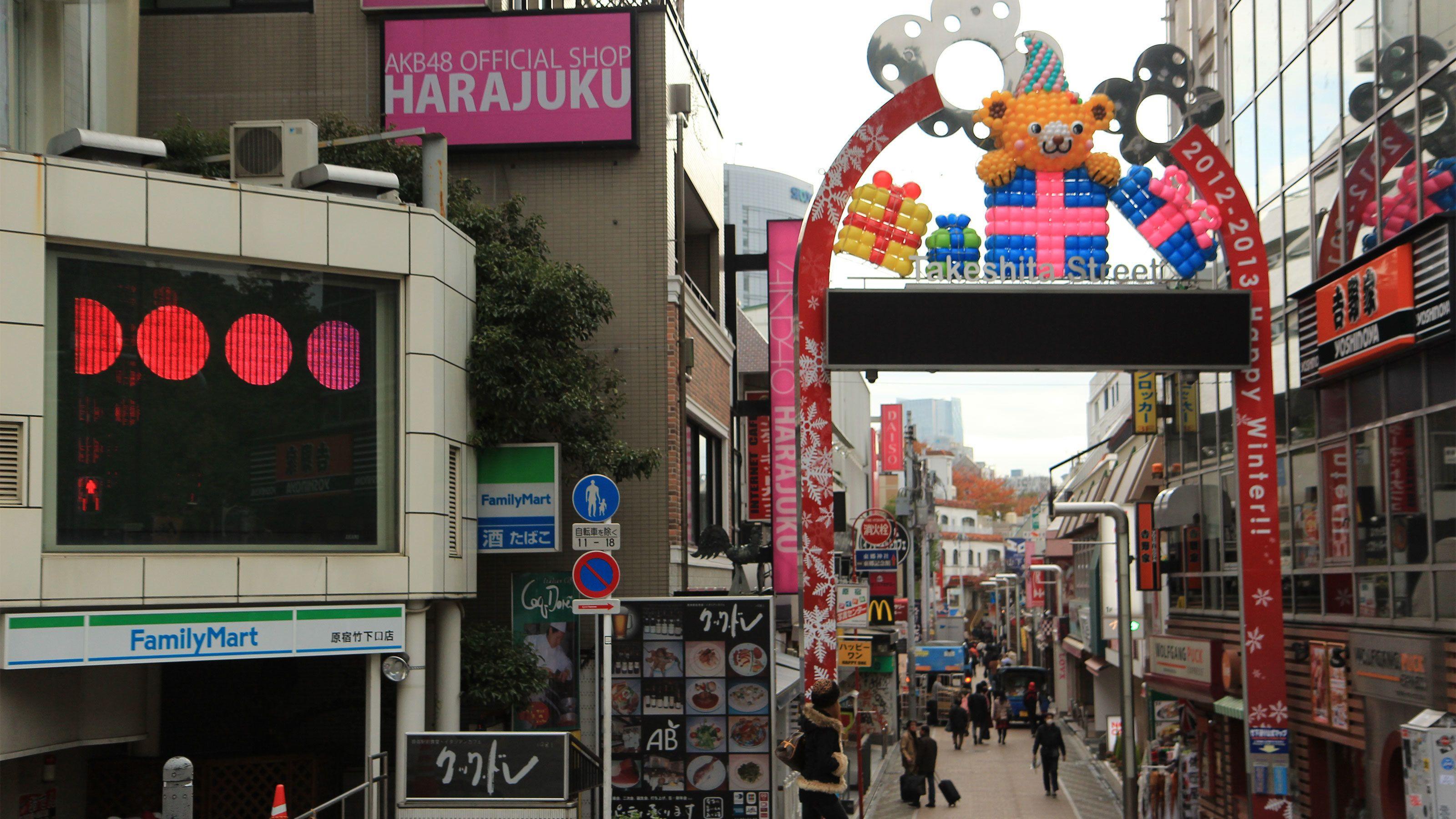 Harajuku in Tokyo