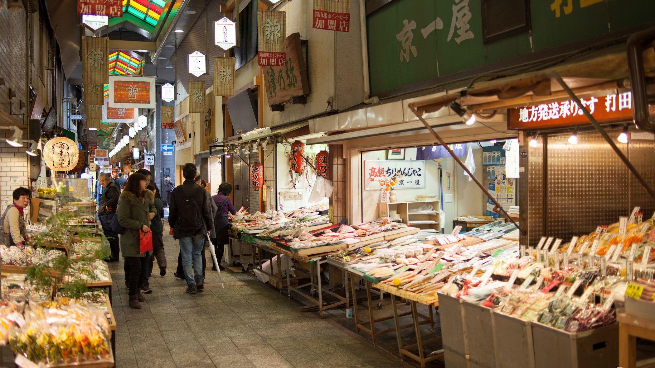 Market Aisle in Kyoto