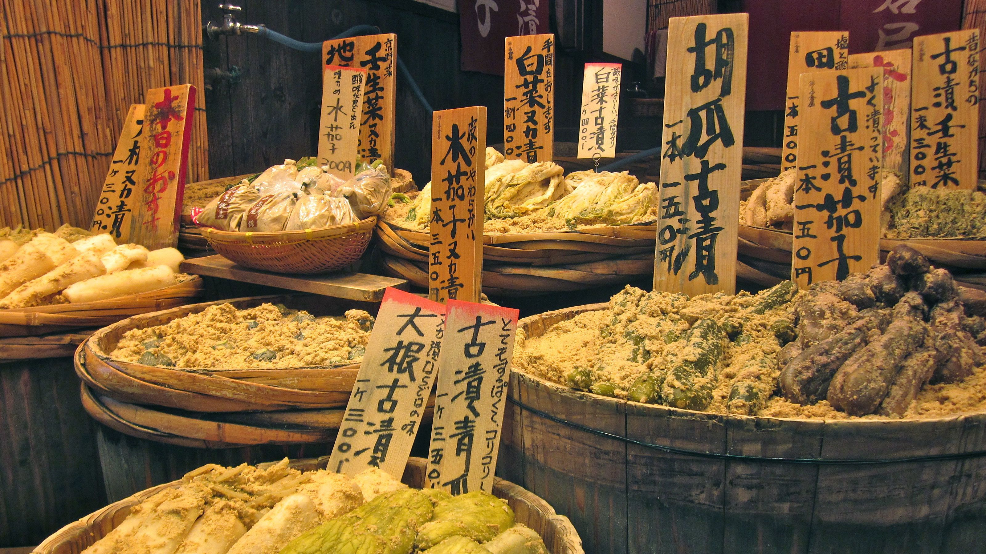 Foods for sale in Kyoto