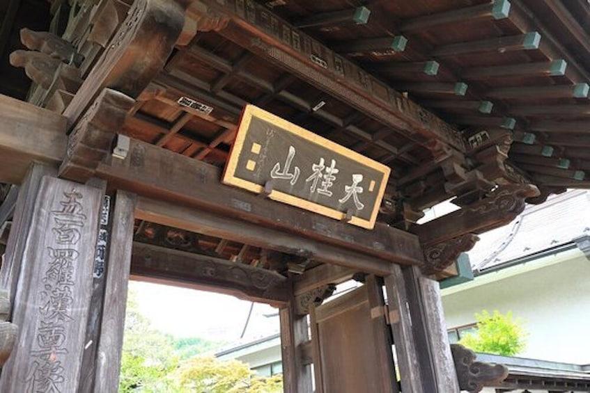 Odawara Traditional Samurai Castle Private Tour