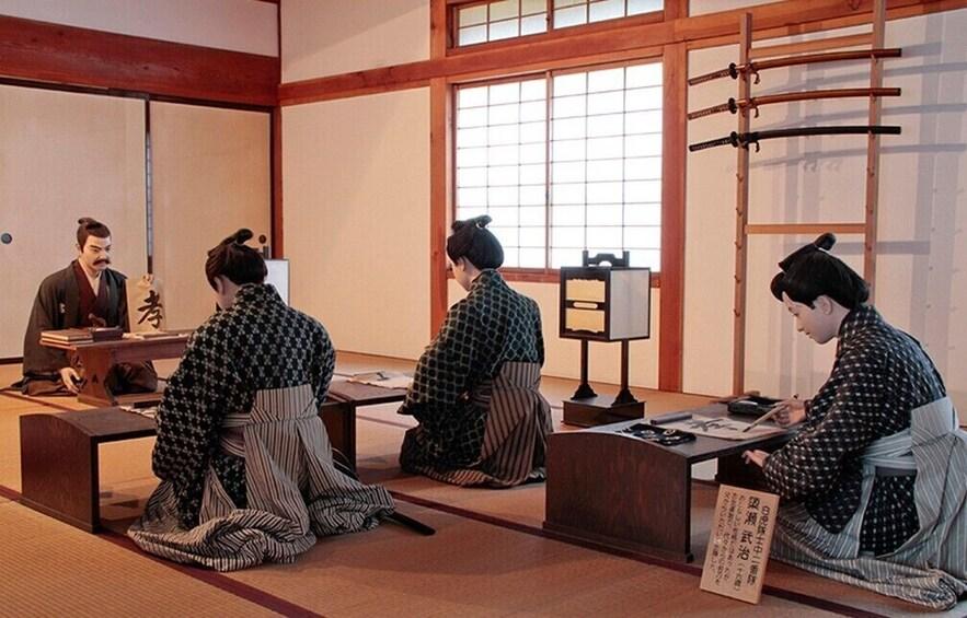 """Show item 5 of 5. Samurai training program at Samurai School """"Nisshinkan"""""""