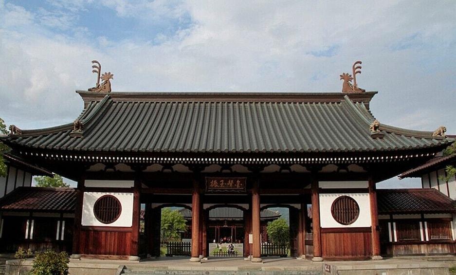 """Show item 3 of 5. Samurai training program at Samurai School """"Nisshinkan"""""""