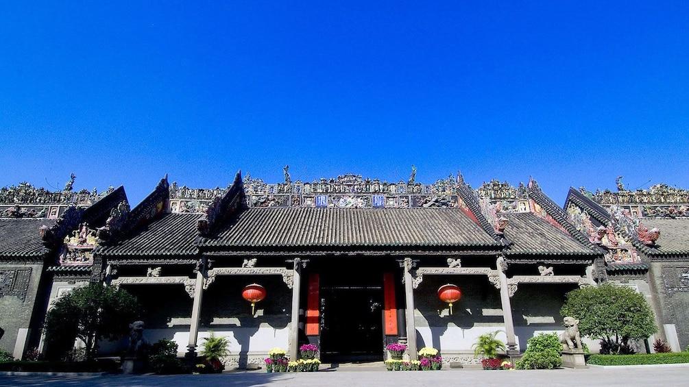 Show item 1 of 5. Building exterior in Shanghai