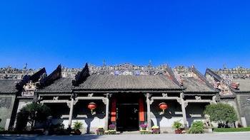 Tur Satu Hari Terbaik di Guangzhou dengna Makan Siang