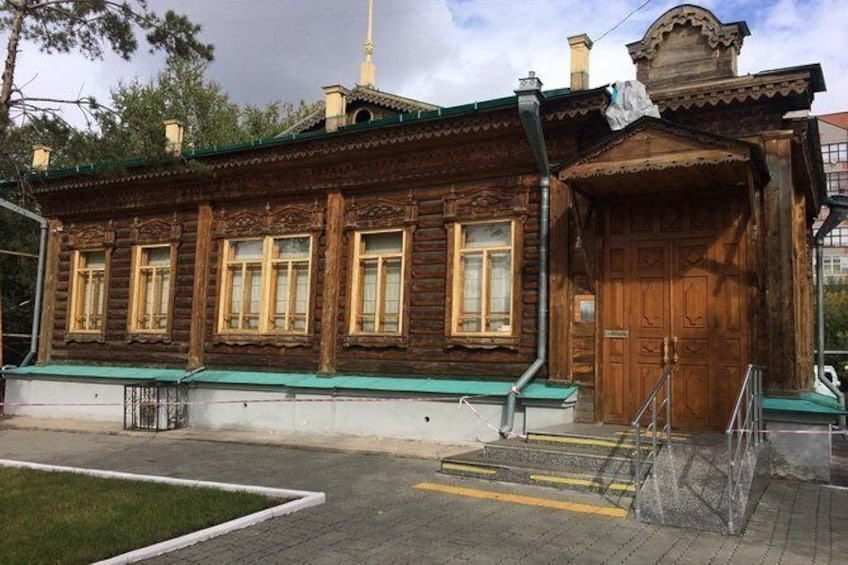 Show item 6 of 6. Walking tour in the Old city of Nur-Sultan (3 hours)