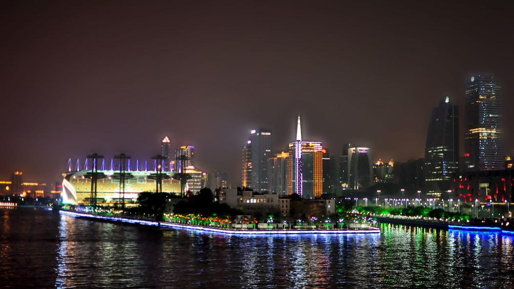 Show item 2 of 5. Night city view in Shanghai