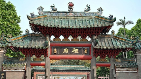 Exterior of ornate building in Guangzhou