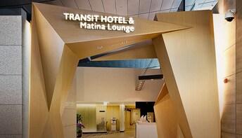 Matina Lounge ( Incheon Airport Termianl 1)