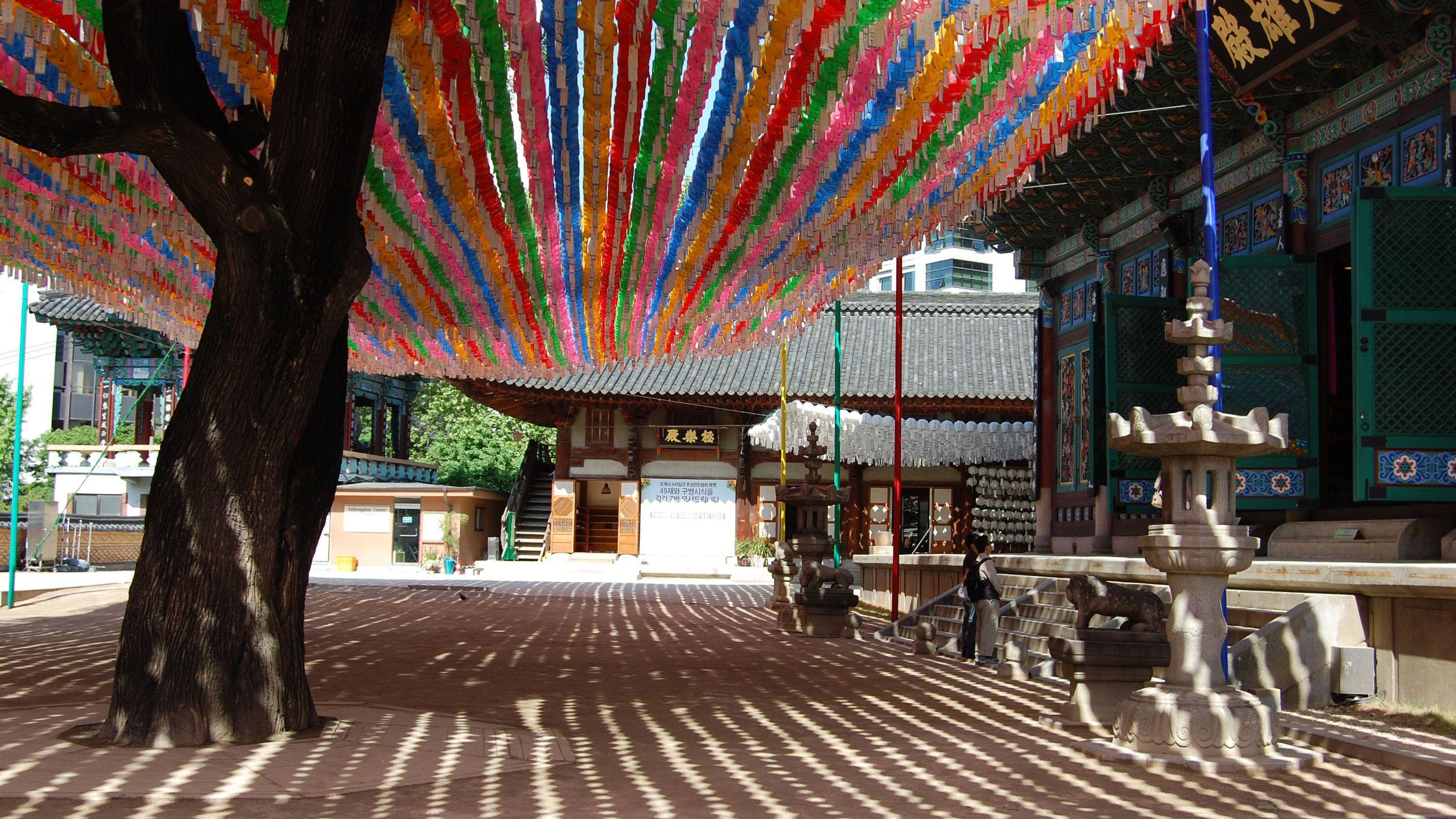 Palace, Temple & Korean Folk Village Tour